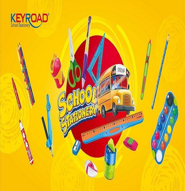 KEYROAD- Novi brend u našoj ponudi